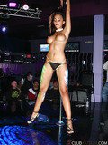 Katsuni Strip Dances